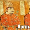 Aprın Çor Tigin ve Şiirleri