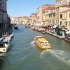Venedik Gezilecek Yerler, Gezi Rehberi ve İzlenimler
