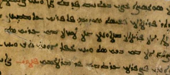 Şingko Şeli Tutung ve Eski Uygurca Çevirileri