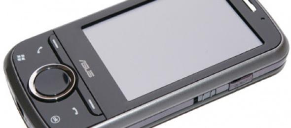 ASUS P320 Cep Bilgisayarı İncelemesi