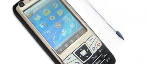 ORITE KN-A75D Cep Telefonu İncelemesi