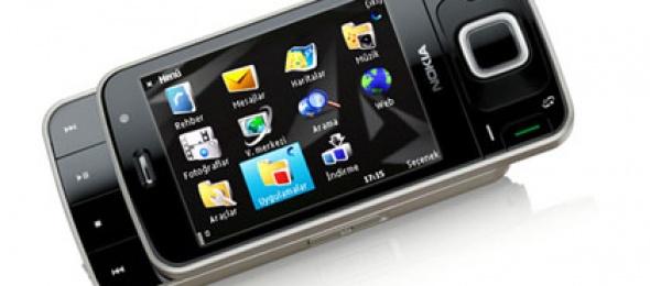 Nokia N96 16 GB Cep Telefonu İncelemesi