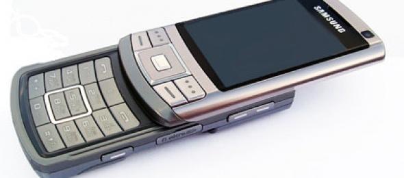 Samsung SGH-G810 Cep Telefonu İncelemesi