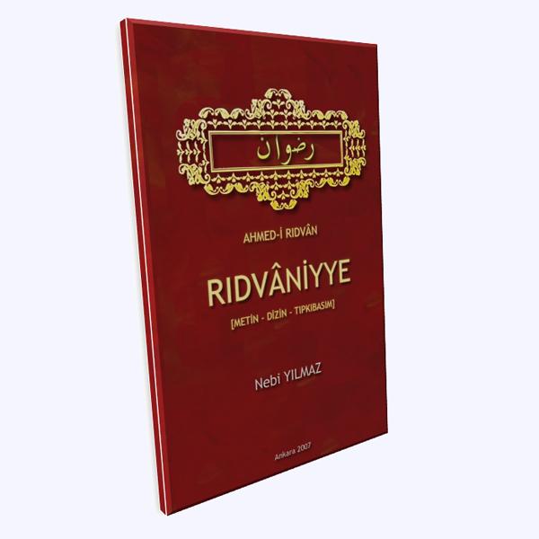 Ahmed-i Rıdvan: Rıdvaniyye