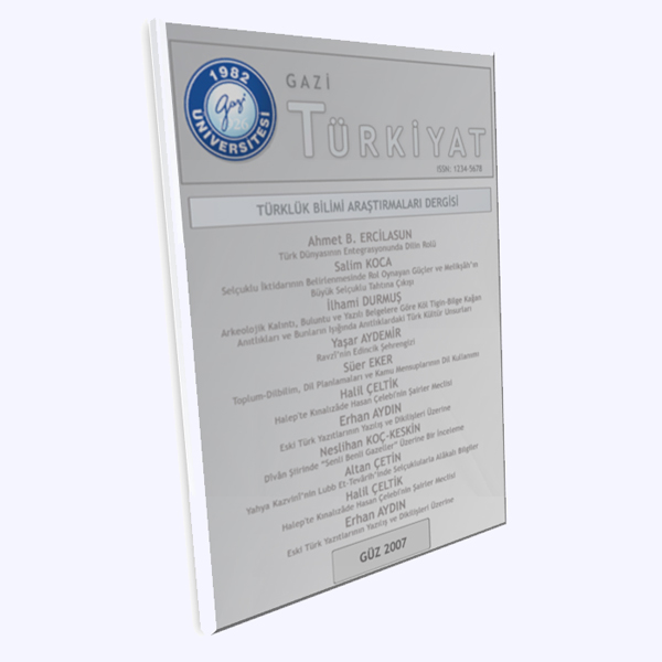 Gazi Türkiyat