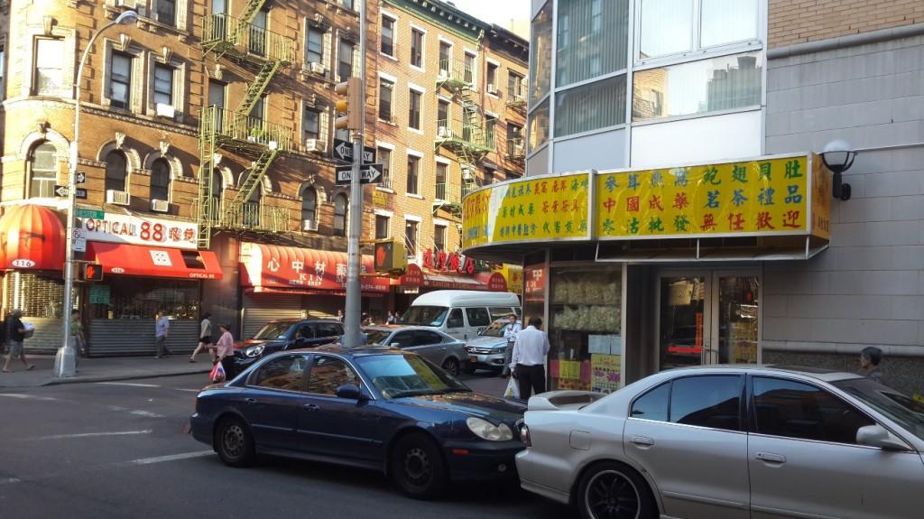 China Town - Çin Mahallesi
