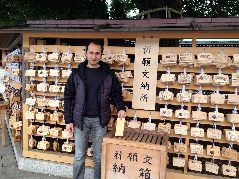 Meiji Jingu tapinağı ve dilek tabletleri
