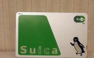 Tokyo Suica Card