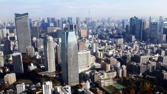 Tokyo Tower üzerinden Tokyo manzarası
