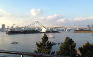 Rainbow Köprüsü