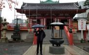 Ueno Park tapınağı