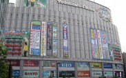 Yodobashi Camera binası