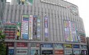 Yodobashi Camera binası
