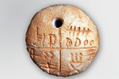 Vinča (Eski Avrupa) Yazısı