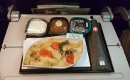THY Moğolistan uçuşu menüsü