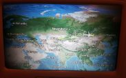 THY Moğolistan rotası