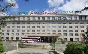 Ulaan Baatar Hotel