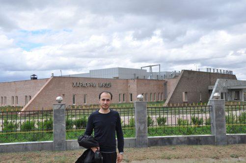 Harhorin Müzesi