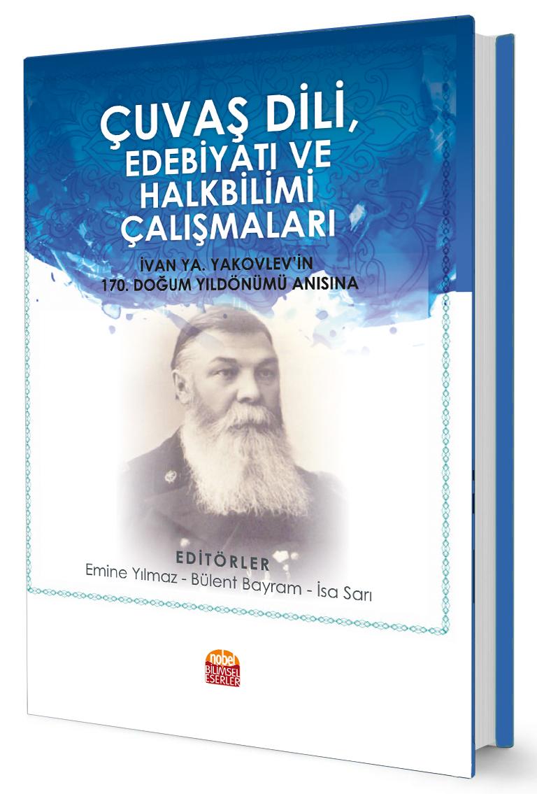 Çuvaşça, Çuvaş Dili ve Edebiyatı, Halkbilimi Kitabı