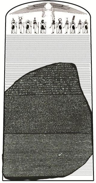 Rosetta Taşının yeniden tasarlanmış biçimi